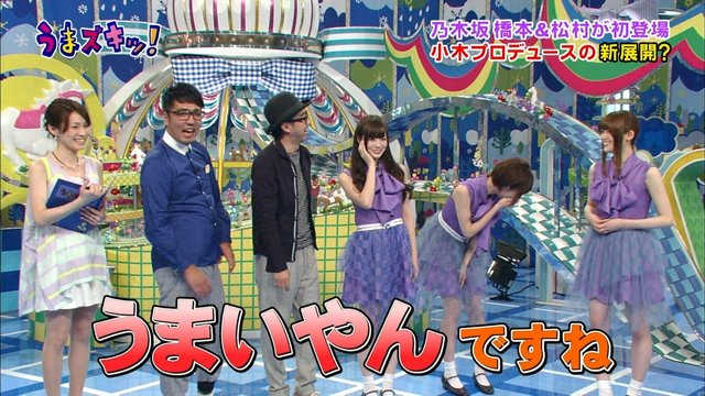 https://livedoor.blogimg.jp/omaeranews-idol/imgs/8/5/85c456c9.jpg