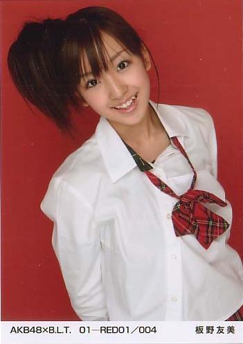 https://livedoor.blogimg.jp/omaeranews-idol/imgs/8/5/85cda8ea.jpg