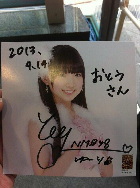 https://livedoor.blogimg.jp/omaeranews-idol/imgs/8/5/85d936a0.jpg