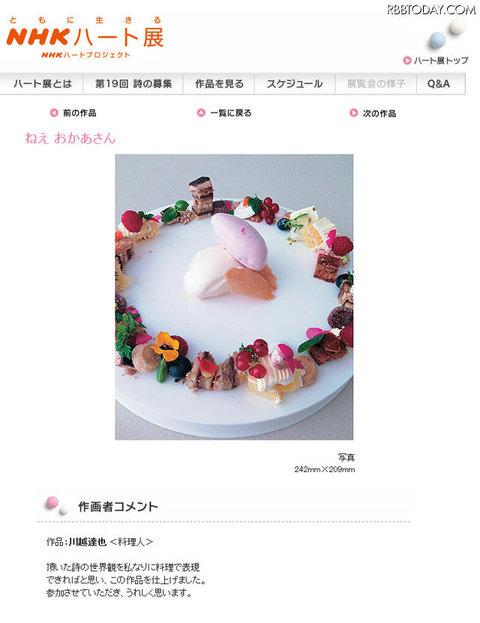 http://livedoor.blogimg.jp/omaeranews-idol/imgs/8/5/85dab446.jpg