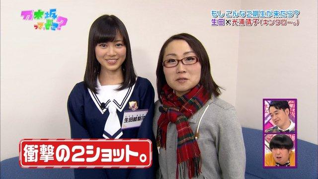 https://livedoor.blogimg.jp/omaeranews-idol/imgs/8/5/85dc0dc7.jpg
