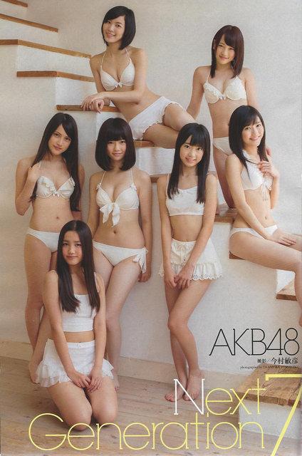 https://livedoor.blogimg.jp/omaeranews-idol/imgs/8/6/860845ae.jpg