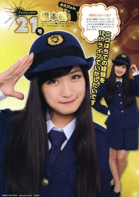 http://livedoor.blogimg.jp/omaeranews-idol/imgs/8/6/863e2f6f.jpg