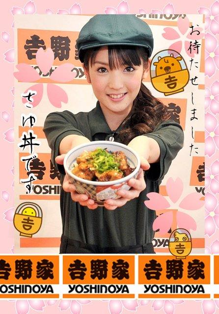 https://livedoor.blogimg.jp/omaeranews-idol/imgs/8/6/86658098.jpg