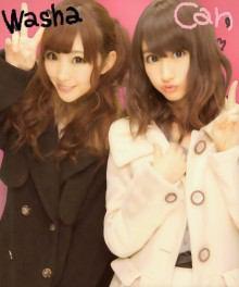 https://livedoor.blogimg.jp/omaeranews-idol/imgs/8/6/86cbeb83.jpg