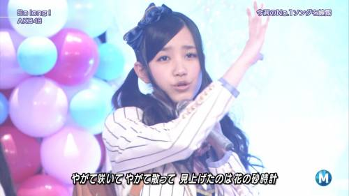 https://livedoor.blogimg.jp/omaeranews-idol/imgs/8/7/8701a03a.jpg
