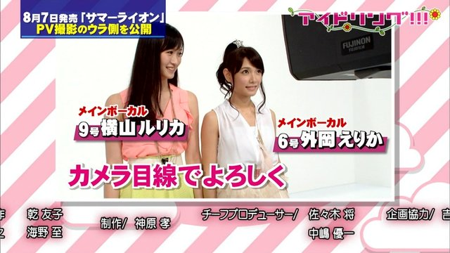 https://livedoor.blogimg.jp/omaeranews-idol/imgs/8/7/8755afc1.jpg