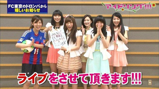 https://livedoor.blogimg.jp/omaeranews-idol/imgs/8/8/88ce5f15.jpg