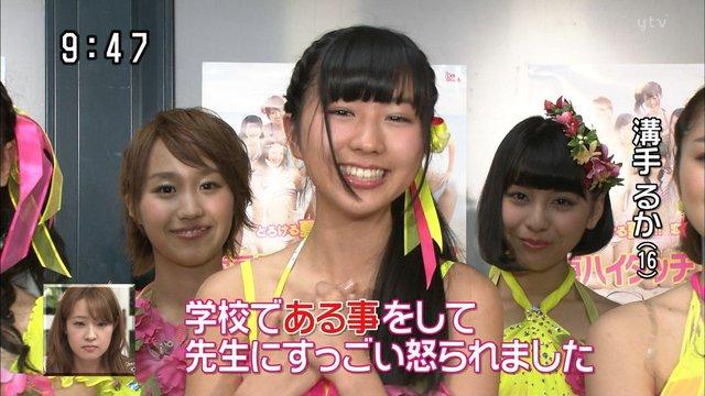https://livedoor.blogimg.jp/omaeranews-idol/imgs/8/8/88eefa4f.jpg