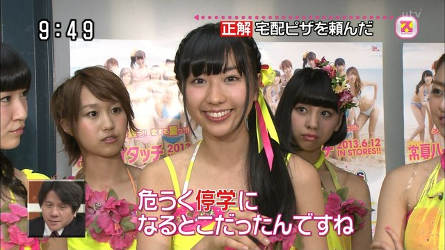 https://livedoor.blogimg.jp/omaeranews-idol/imgs/8/8/88ff4dd0.jpg