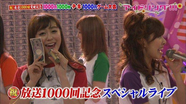 https://livedoor.blogimg.jp/omaeranews-idol/imgs/8/9/89067872.jpg