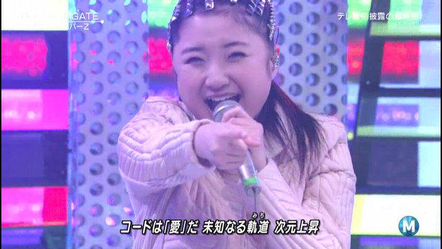 https://livedoor.blogimg.jp/omaeranews-idol/imgs/8/9/8935925f.jpg