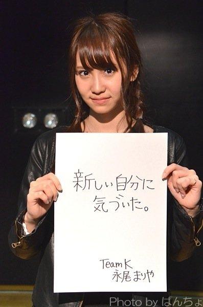 https://livedoor.blogimg.jp/omaeranews-idol/imgs/8/9/89ac713e.jpg
