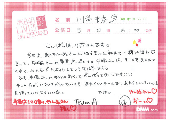 https://livedoor.blogimg.jp/omaeranews-idol/imgs/8/a/8a3ae54f.jpg