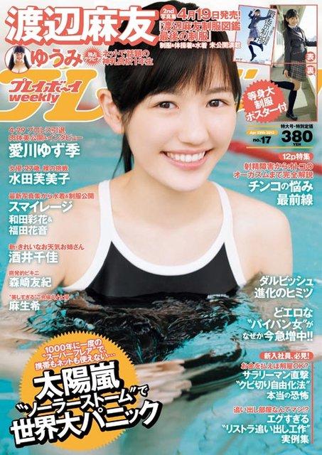 https://livedoor.blogimg.jp/omaeranews-idol/imgs/8/a/8aa668d4.jpg