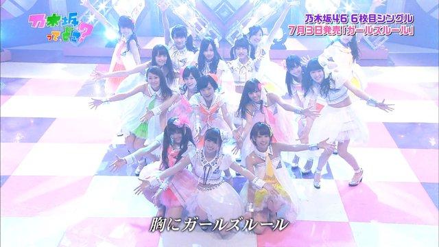 https://livedoor.blogimg.jp/omaeranews-idol/imgs/8/a/8abfe10a.jpg