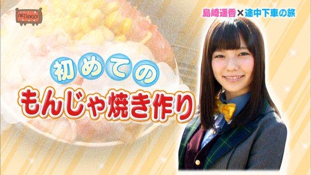 https://livedoor.blogimg.jp/omaeranews-idol/imgs/8/a/8add979f.jpg