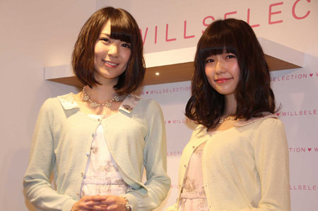 https://livedoor.blogimg.jp/omaeranews-idol/imgs/8/b/8b87e238.jpg