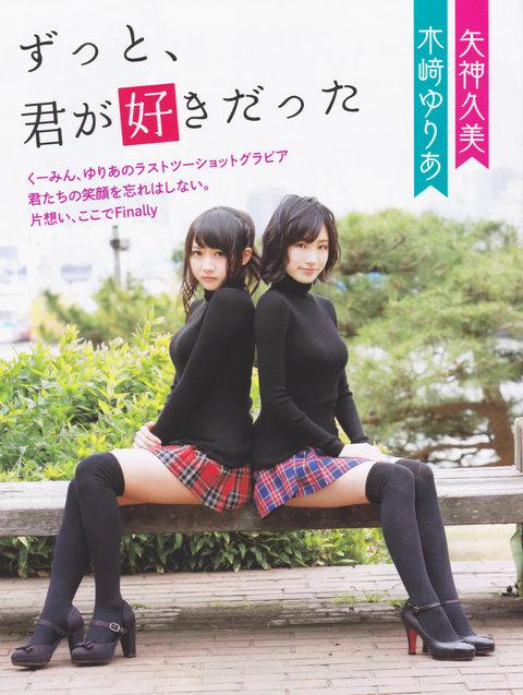 https://livedoor.blogimg.jp/omaeranews-idol/imgs/8/b/8bb6d0f9.jpg