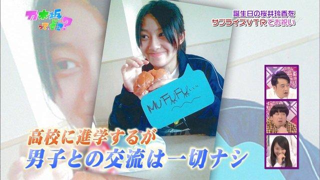 https://livedoor.blogimg.jp/omaeranews-idol/imgs/8/c/8ca1b392.jpg