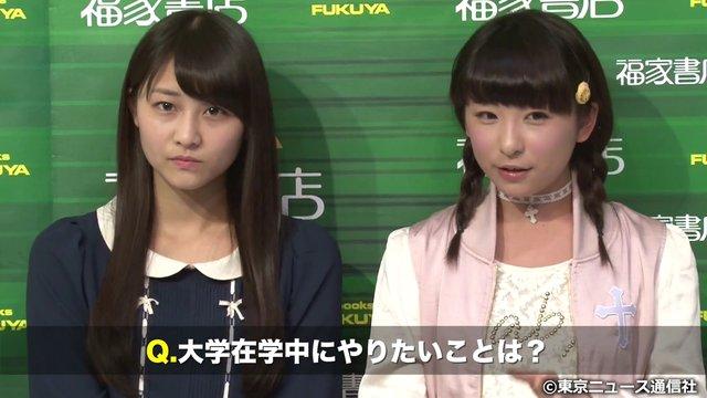 https://livedoor.blogimg.jp/omaeranews-idol/imgs/8/d/8d159d5d.jpg