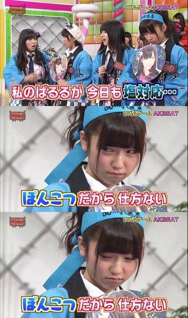 https://livedoor.blogimg.jp/omaeranews-idol/imgs/8/e/8e9c5b36.jpg