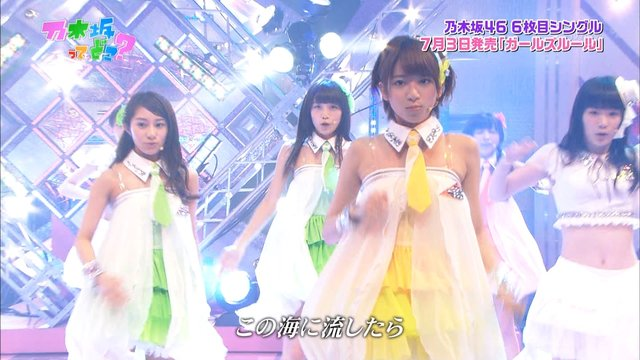 https://livedoor.blogimg.jp/omaeranews-idol/imgs/8/f/8f498df2.jpg