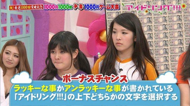 https://livedoor.blogimg.jp/omaeranews-idol/imgs/8/f/8f81d928.jpg