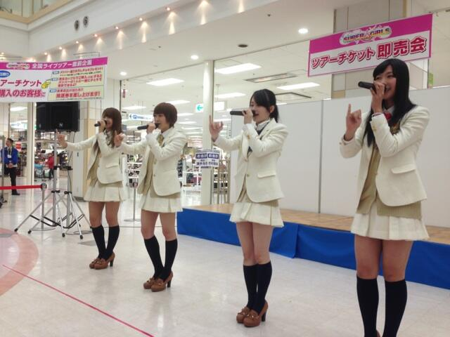 https://livedoor.blogimg.jp/omaeranews-idol/imgs/9/0/9012790a.jpg