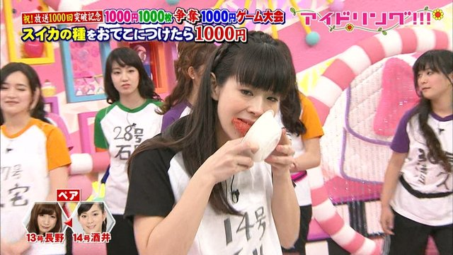 https://livedoor.blogimg.jp/omaeranews-idol/imgs/9/0/906d4ef0.jpg