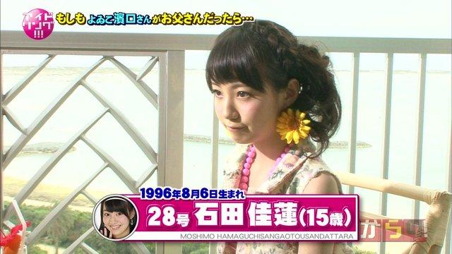 https://livedoor.blogimg.jp/omaeranews-idol/imgs/9/0/90939620.jpg
