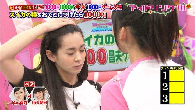https://livedoor.blogimg.jp/omaeranews-idol/imgs/9/1/9119d3a4.jpg