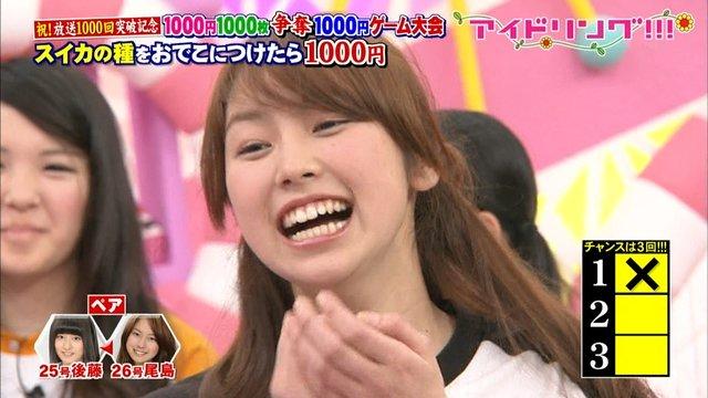 https://livedoor.blogimg.jp/omaeranews-idol/imgs/9/1/91556fde.jpg