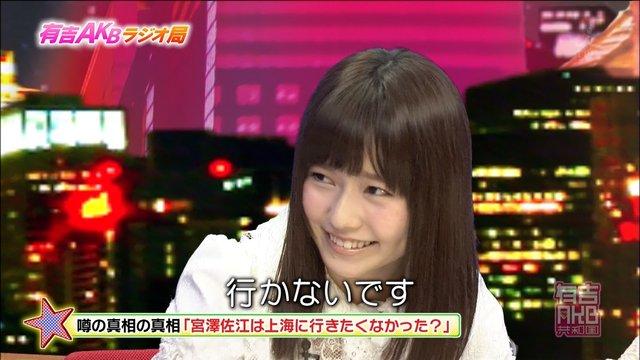 https://livedoor.blogimg.jp/omaeranews-idol/imgs/9/1/91650a55.jpg