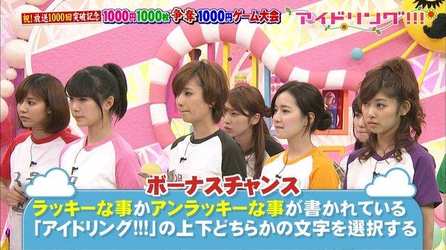 https://livedoor.blogimg.jp/omaeranews-idol/imgs/9/1/91fde4e5.jpg