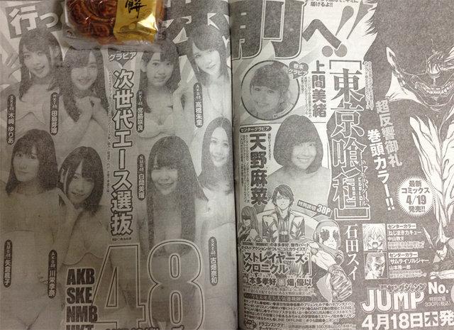 http://livedoor.blogimg.jp/omaeranews-idol/imgs/9/2/92107b46.jpg