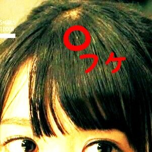 https://livedoor.blogimg.jp/omaeranews-idol/imgs/9/3/934b6bcc.jpg