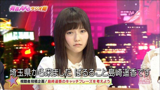 https://livedoor.blogimg.jp/omaeranews-idol/imgs/9/3/93b3a196.jpg