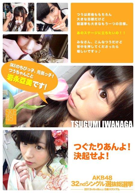 https://livedoor.blogimg.jp/omaeranews-idol/imgs/9/4/948c994d.jpg