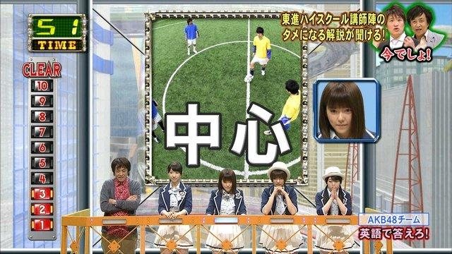 https://livedoor.blogimg.jp/omaeranews-idol/imgs/9/4/94d1a80b.jpg