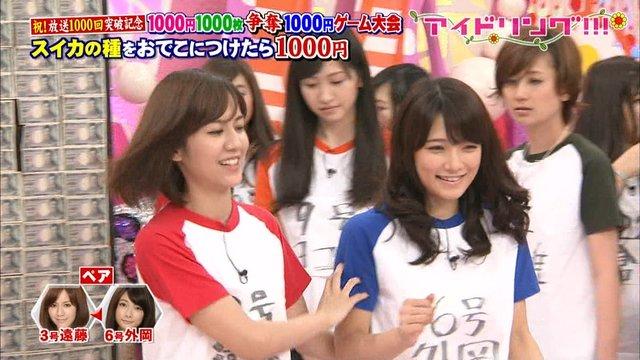 https://livedoor.blogimg.jp/omaeranews-idol/imgs/9/5/95065128.jpg