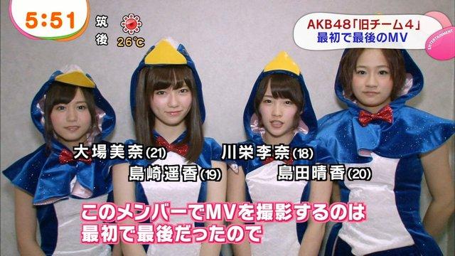 https://livedoor.blogimg.jp/omaeranews-idol/imgs/9/5/955387bf.jpg