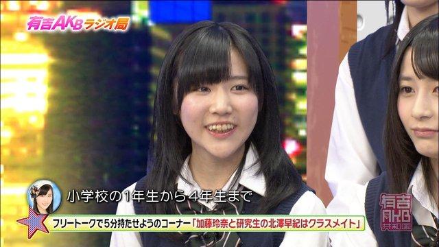 https://livedoor.blogimg.jp/omaeranews-idol/imgs/9/6/965d595b.jpg