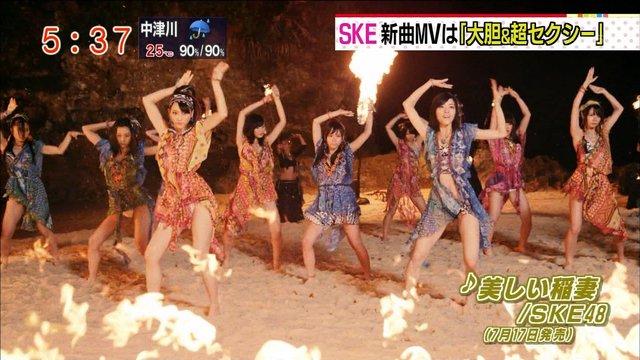 http://livedoor.blogimg.jp/omaeranews-idol/imgs/9/7/975d3a36.jpg