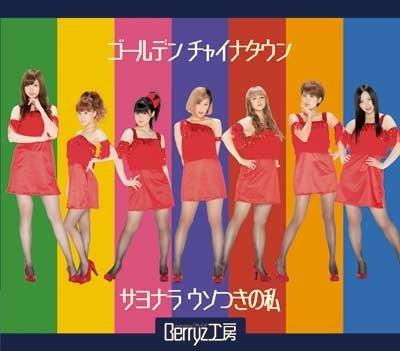 https://livedoor.blogimg.jp/omaeranews-idol/imgs/9/9/996d36c4.jpg