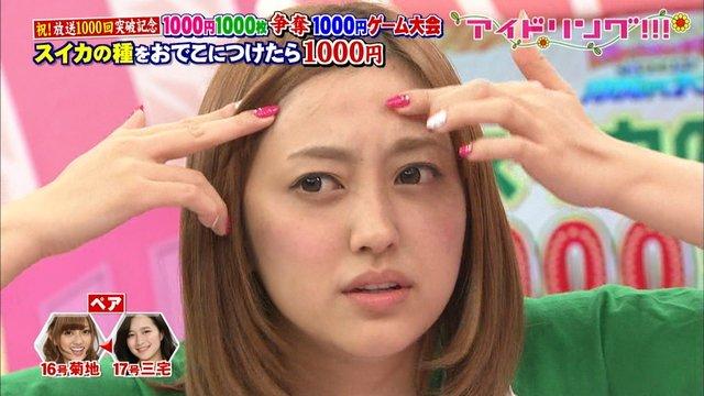 https://livedoor.blogimg.jp/omaeranews-idol/imgs/9/a/9a4554df.jpg