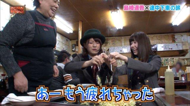 https://livedoor.blogimg.jp/omaeranews-idol/imgs/9/a/9af7ec7a.jpg