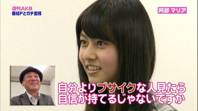 https://livedoor.blogimg.jp/omaeranews-idol/imgs/9/b/9b88a34d.jpg