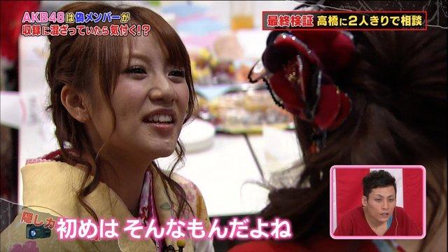 https://livedoor.blogimg.jp/omaeranews-idol/imgs/9/c/9c161556.jpg