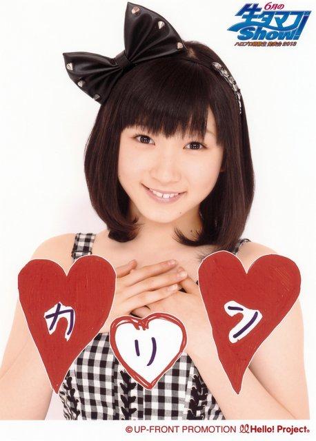 https://livedoor.blogimg.jp/omaeranews-idol/imgs/9/c/9c5155e0.jpg